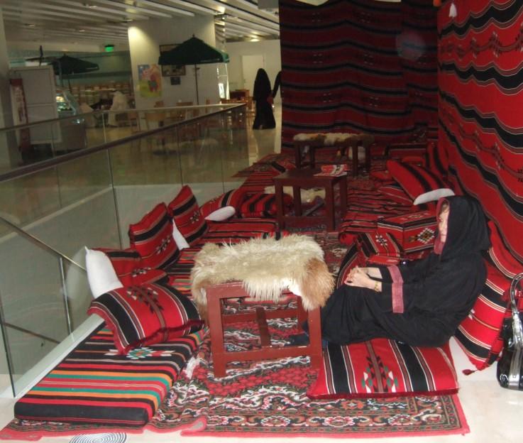 Majless at Qatar Foundation